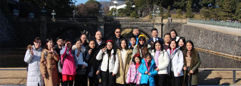 日本旅行年会
